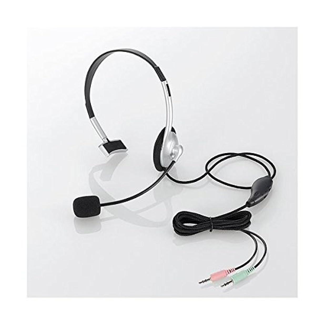 気味の悪い壊すパンチ(まとめ)エレコム ヘッドセット(片耳小型オーバーヘッドタイプ) HS-HP21SV【×5セット】 ds-1622574