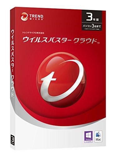 【旧商品】ウイルスバスター クラウド 3年3台版