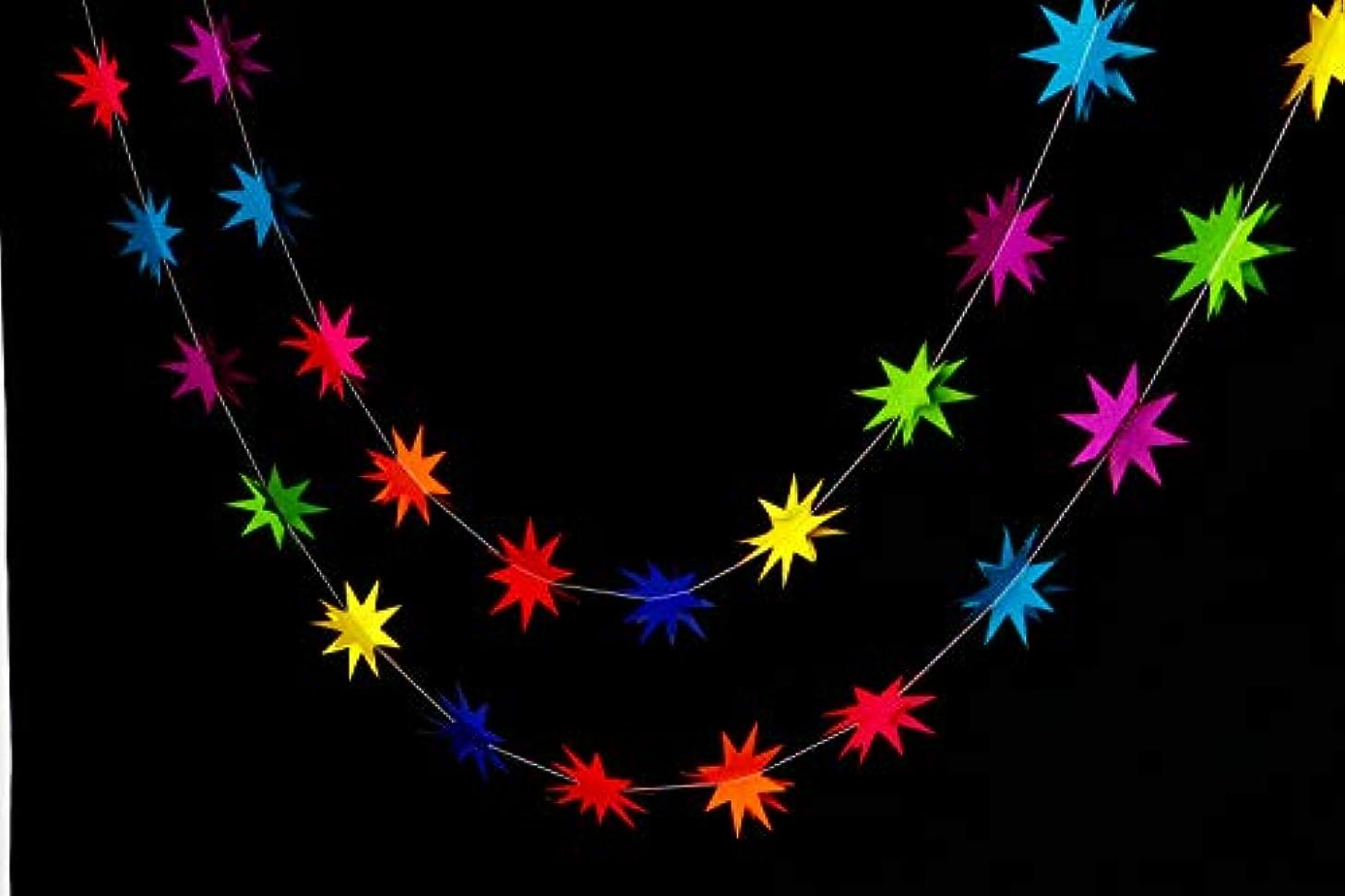 Rainbow Star(8Corner) 10ft Paper Garland, Birthday Party Decor, Wedding Shower Decor, Nursery Décor