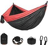 Btrwor Camping Hammock - Double & Single Portable Hammocks with 2 Tree Straps,Lightweight Nylon Parachute Hammocks for Outdoor,Travel ,Backpacking, Backyard, Hiking