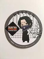 ハンターハンター フェイタン コースター アニメイトカフェ 幻影旅団編 HUNTER×HUNTER