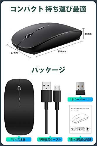 マウスBluetoothワイヤレスマウス【BLENCK進化版Bluetooth5.1】無線マウスUSB充電式小型静音省エネルギー2.4GHz3DPIモード光学式高感度Mac/Windows/surface/MicrosoftProに対応TELEC認証取得済み(ブラック)