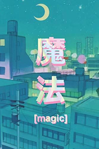 Magic Notebook: Mahou Night Anime Sky (110 Pages, Lined, 6 x 9)