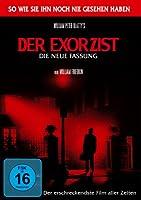 The Exorcist [DVD]