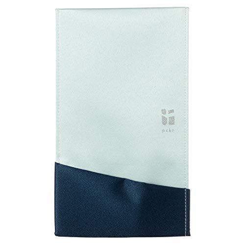 ポケットふくさフォレスト/ネイビー (SFK02-03)慶弔両用スーツの内ポケットに収まる袱紗