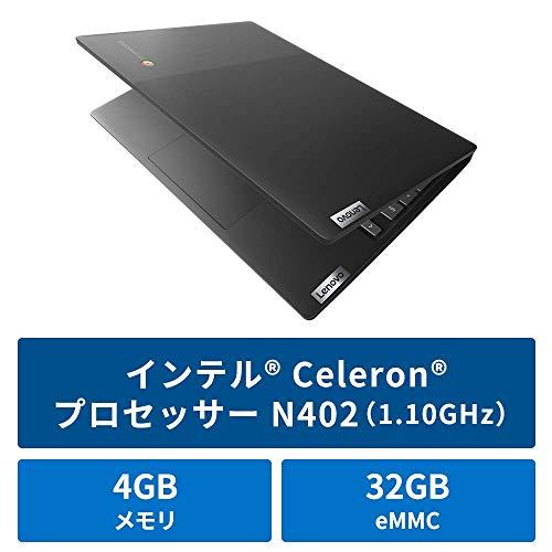 41aClq1+IQL-9月19日からのAmazonタイムセール祭り、「Acer Chromebook Spin 512 R851TN-A14N」がお買い得!