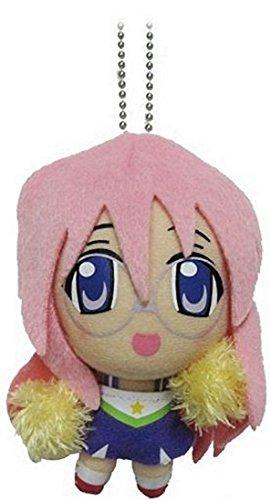 Lucky Star Mini Plush Swing Keychain Figure - Miyuki (3.75' Plush)