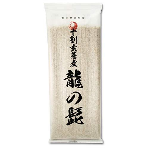 """そば 十割蕎麦 乾麺 """"龍の髭""""20袋 自然栽培(無農薬・無肥料)の玄蕎麦100% ざるそば かけそば 焼きそば"""