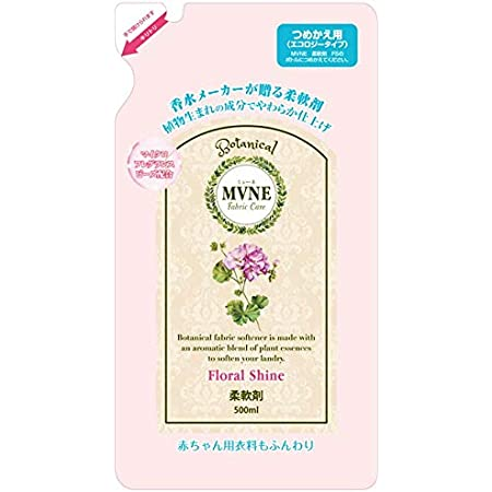 MVNE(ミューネ) 柔軟剤 フローラルシャイン つめかえ用 500ml【3個セット】