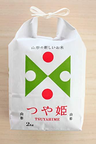 つや姫 尾形米穀店セレクション 山形県大江町 清水信一産 特別栽培米 令和2年産 白米 (2kg)