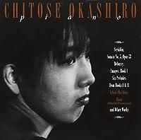 Sonata 5 Opus 53 by Takemitsu (1996-01-18)