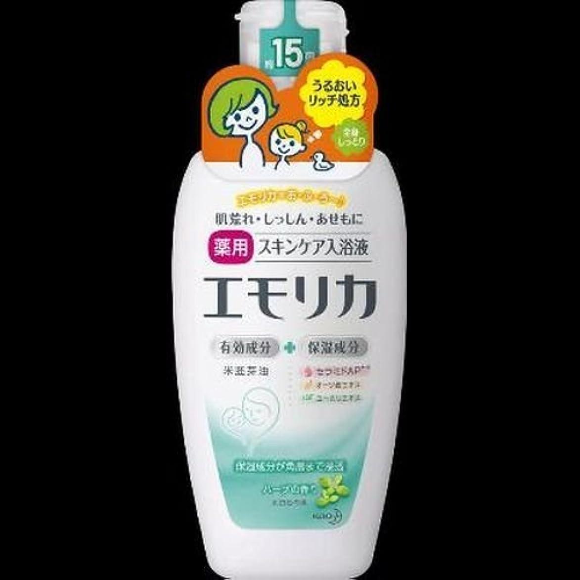 エアコンアラートかどうか【まとめ買い】エモリカ ハーブの香り 本体 ×2セット