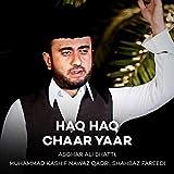 Man Kunto Molla Ali Ali