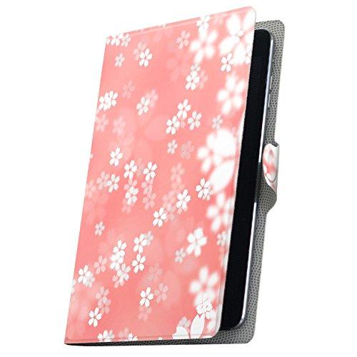 タブレット 手帳型 タブレットケース タブレットカバー カバー レザー ケース 手帳タイプ フリップ ダイアリー 二つ折り 革 桜 ピンク 000994 MediaPad T3 7 Huawei ファーウェイ MediaPad T3 7 メディアパッド T