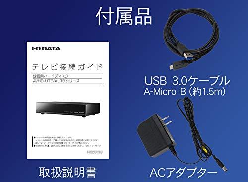 I-ODATA(アイ・オー・データ)『AVHD-AUTB3/EX』