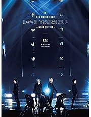 BTS WORLD TOUR 'LOVE YOURSELF' ~JAPAN EDITION~(初回限定盤)[Blu-ray]