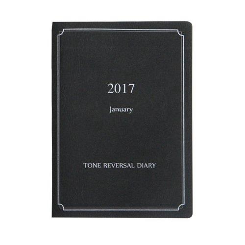 【2017年1月始まり】 アーチャレジー TONE REVERSAL DIARY トーンリバーサルダイアリー 2017 A5 ウイークリー 見開き2週間