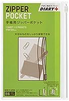 アーティミス 手帳小物 ジッパーポケット TK-JPP