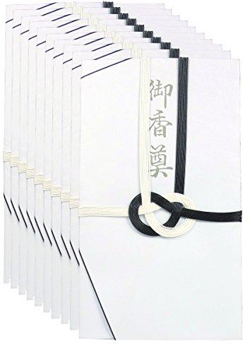 スズキ紙工 不祝儀袋 金封 大阪折御香典 10枚セット ス-1130