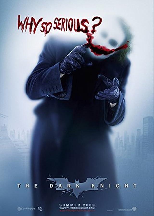 急勾配の欠点パイプライン映画 バットマン ダークナイト ポスター 約90x60cm ジョーカー The Dark Knight 【並行輸入品】