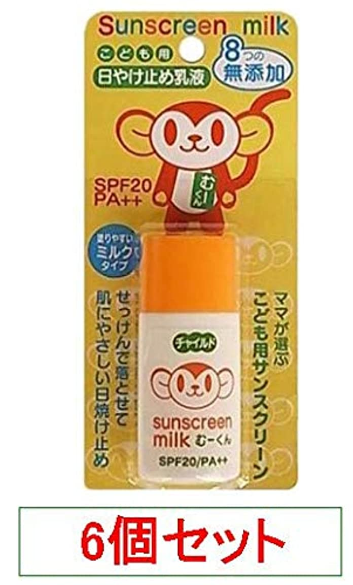 ブルーベル肉間隔ハイム こども用日やけ止め乳液 サンスクリーンミルク SPF20 PA++ 25ml X6個セット