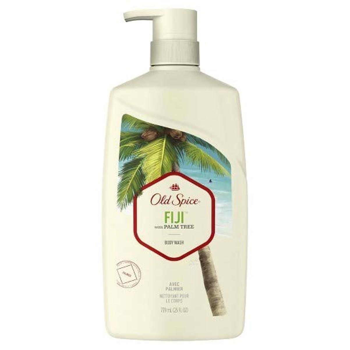 オールドスパイス フィジー ボディーソープ 799ml OldSpice Fiji Bodywash 25oz