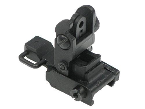 BEGADI Hinteres Flip Up Visier #2 für Airsoft M4 / M16 Modelle, bestehend aus Metall