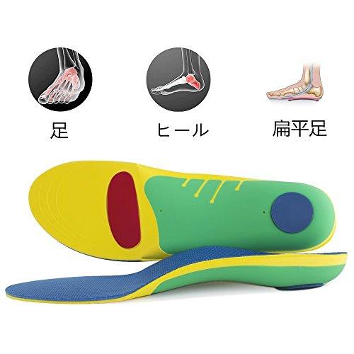 インソール扁平足アーチサポート土踏まずアーチサポート扁平足の矯正防臭立ち仕事用足底筋膜炎O脚X脚矯正衝撃吸収サイズ調整可Wayersen(S)