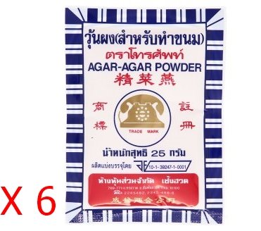 Agar Agar Powder for Dessert Baking Cooking & etc (Pack of 6 X 0.88 Oz / 25 G) Telephone Brand Ship with Tracking Number