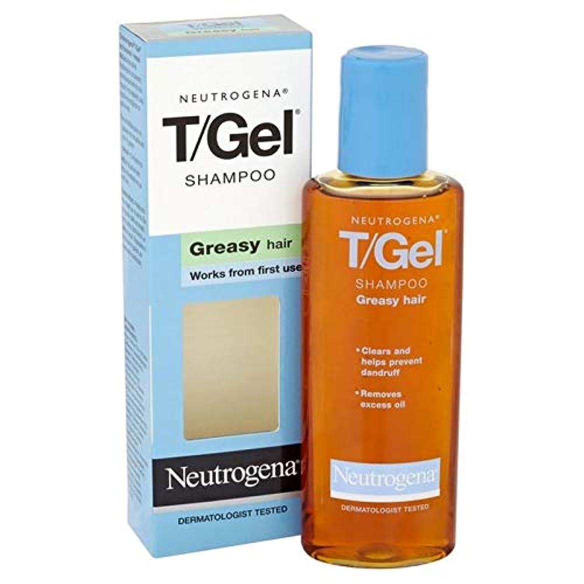 不運ピック和らげる[Neutrogena ] 脂ぎった髪の125ミリリットルのためのニュートロジーナトン/ゲルシャンプー - Neutrogena T/Gel Shampoo for Greasy Hair 125ml [並行輸入品]