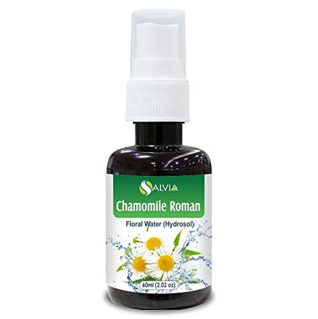 飾り羽解体する束Chamomile Oil, Roman Floral Water 60ml (Hydrosol) 100% Pure And Natural