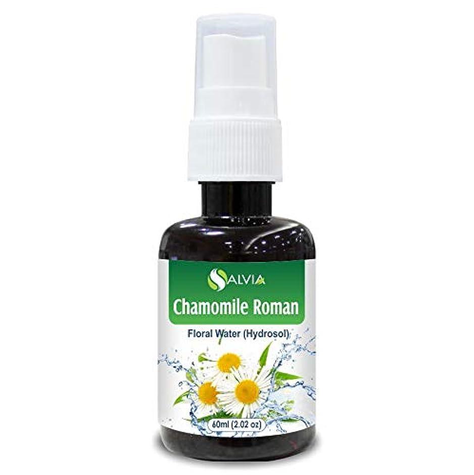 オープニングテクスチャースローChamomile Oil, Roman Floral Water 60ml (Hydrosol) 100% Pure And Natural
