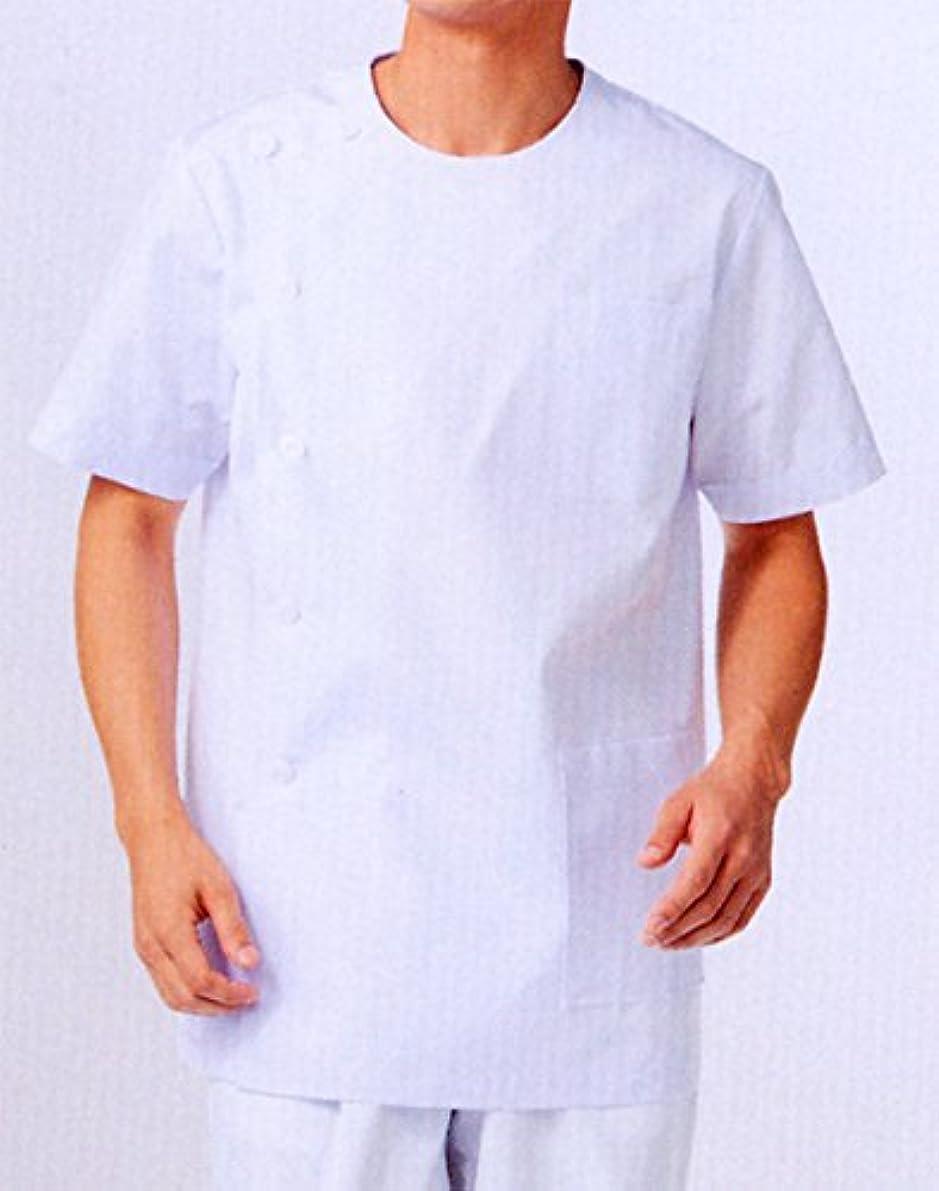 痴漢支援たっぷりカゼン 131-70 メンズ医務衣 半袖 (看護師 ドクター 介護)