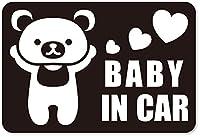 imoninn BABY in car ステッカー 【マグネットタイプ】 No.11 クマさん (黒色)