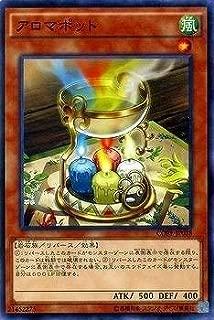 Yu-Gi-Oh! / 9th Period / 5 Shots / CORE-JP 038 Aroma Pot