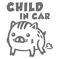 imoninn CHILD in car ステッカー 【シンプル版】 No.74 イノシシさん(ウリ坊) (シルバーメタリック)