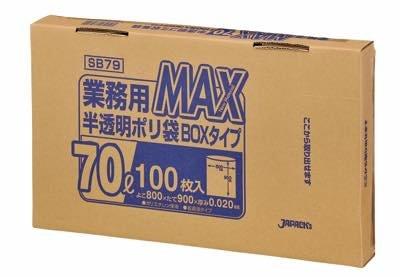 ジャパックス 業務用ポリ袋 79L SB79 0.020mm 100枚×6箱