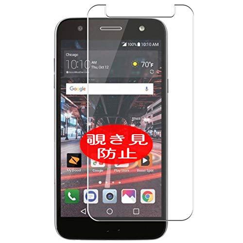 VacFun Anti Espia Protector de Pantalla, compatible con LG LS7 4G LTE, Screen Protector Filtro de Privacidad Protectora(Not Cristal Templado) NEW Version