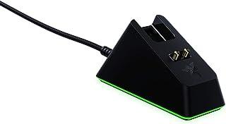 Razer ワイヤレスマウス 充電用ドック Mouse Dock Chroma 滑り止め粘着ソール RazerChroma RGB対応 【日本正規代理店保証品】 RC30-03050200-R3M1