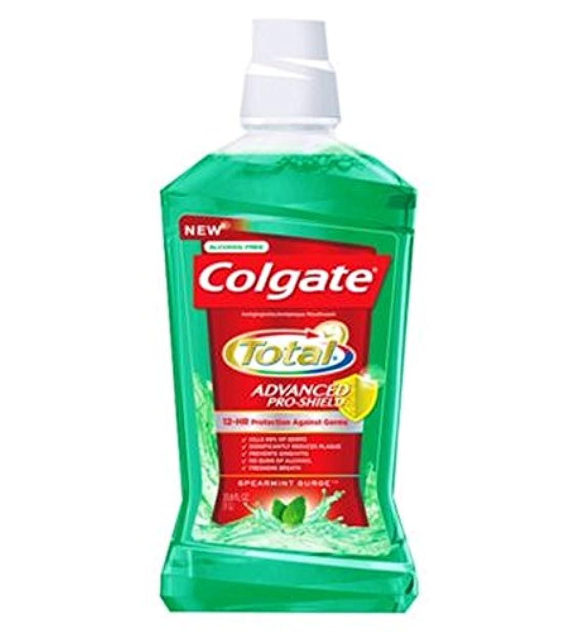 贅沢飛ぶリーコルゲートの口内洗浄剤の合計緑500ミリリットル (Colgate) (x2) - Colgate Mouthrinse Total Green 500ml (Pack of 2) [並行輸入品]