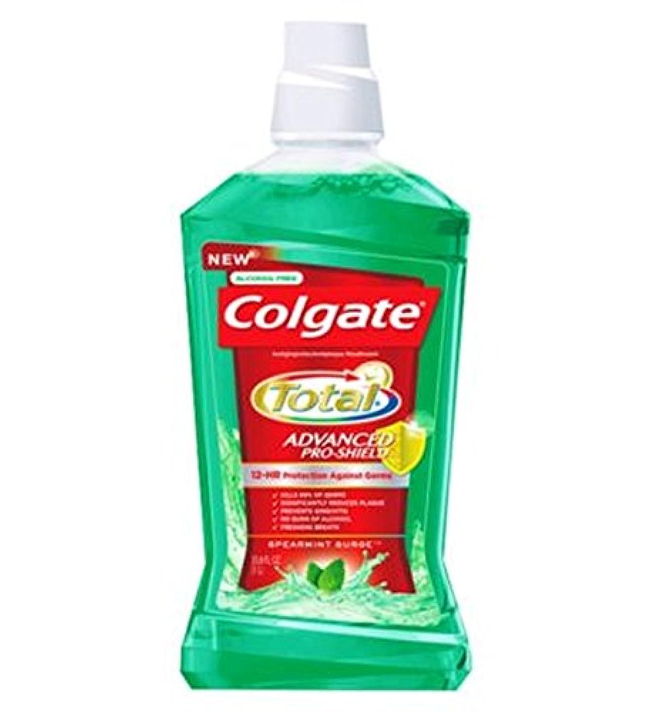 里親禁止するストローColgate Mouthrinse Total Green 500ml - コルゲートの口内洗浄剤の合計緑500ミリリットル (Colgate) [並行輸入品]