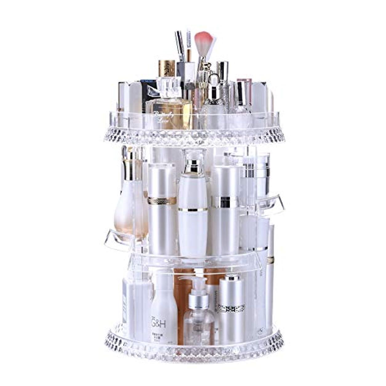 コマース深いロボットStarmory メイクボックス 360度回転式 大容量 (ダイヤモンドクリスタルスタイル) メイクケース 香水 口紅 化粧道具 収納 高さ調節可能 透明プラスチック化粧品ケース