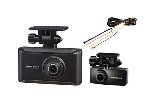 COMTECコムテックZDR025+HDROP-14前後2カメラGPS搭載ドライブレコーダー+駐車監視用直接配線コードセット