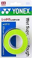 ヨネックス(YONEX) テニス バドミントン グリップテープ ウェットスーパーグリップタフ (3本入り) AC1373 ブライトグリーン
