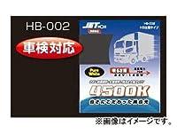 ジェットイノウエ(JET INOUE) ハロゲンバルブ H3 DC24V専用 140Wクラス ホワイト トラックバルブ 耐震設計 フォグランプ 2個入 色温度 4500K 528072