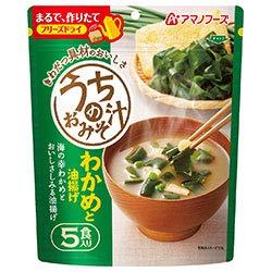 アマノフーズ フリーズドライ うちのおみそ汁 わかめと油揚げ 5食×6袋入×(2ケース)