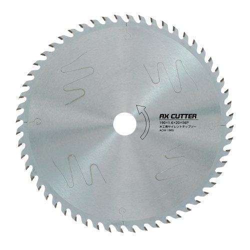 アックスブレーン 木工用チップソー 木工用サイレントチップソー ACW-165S