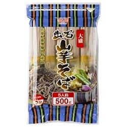 田靡製麺 大盛出石山芋そば 500g×12袋入×(2ケース)