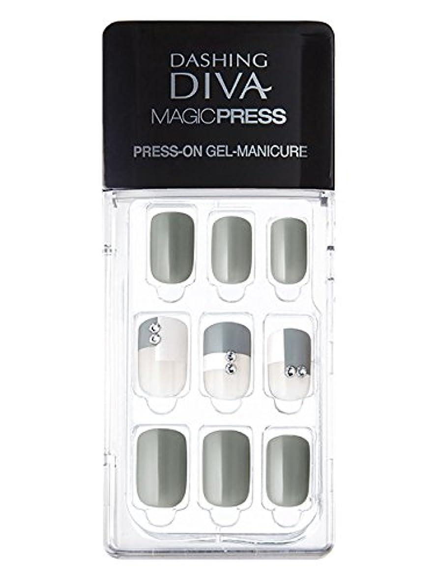 イーウェル経済的アウターMDR071:ネイルチップ【ダッシングディバマジックプレス】DASHING DIVA MAGICPRESS PRESS-ON GEL-MANICURE 1BOX(30TIPS)-DURY+