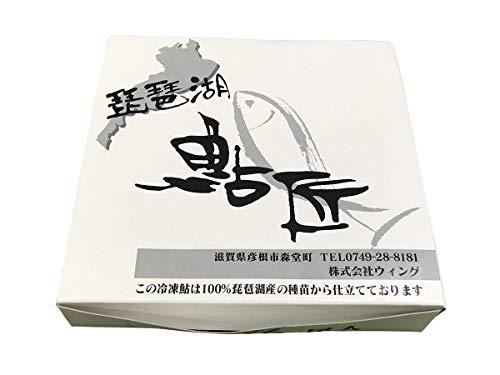 琵琶湖 鮎匠 冷凍鮎 1kg 16尾入り(化粧箱)